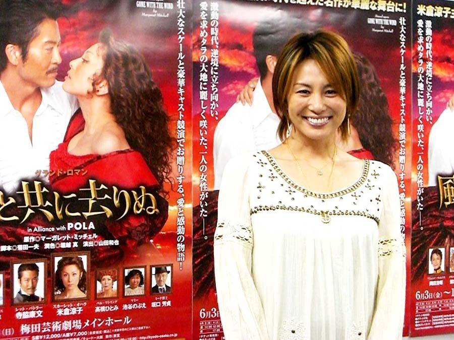 大阪で記者会見をおこなった『風と共に去りぬ』主演の米倉涼子