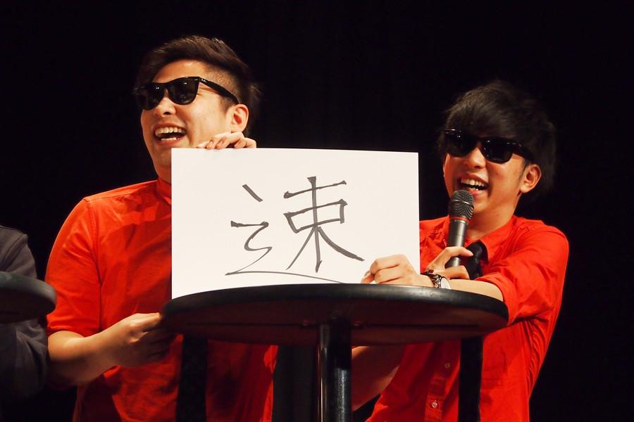 ハマヤネン(左)と田中シングル(右)