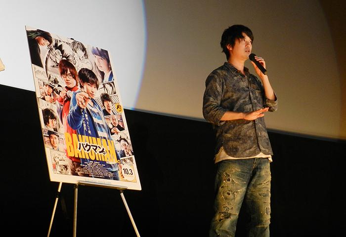 いつものラフな格好ながら、映画への想いは熱い新井浩文