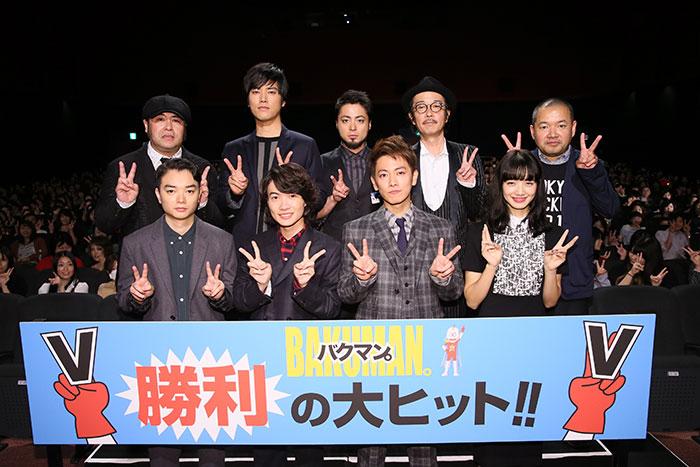 豪華キャストがそろった東京の舞台挨拶の様子