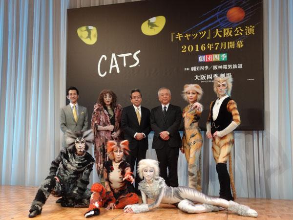 劇団四季「CATS」13年ぶりに大阪へ | Lmaga.jp