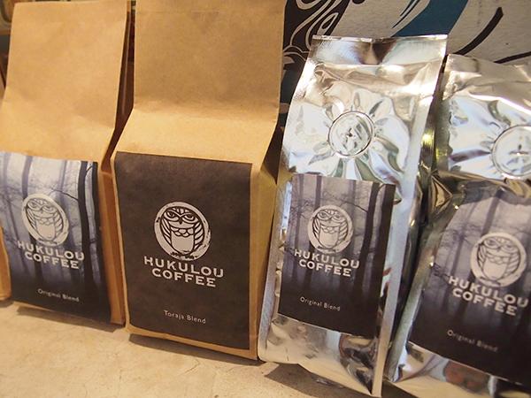 カフェでのオリジナルブレンドのコーヒーは440円、お土産には100g 440円