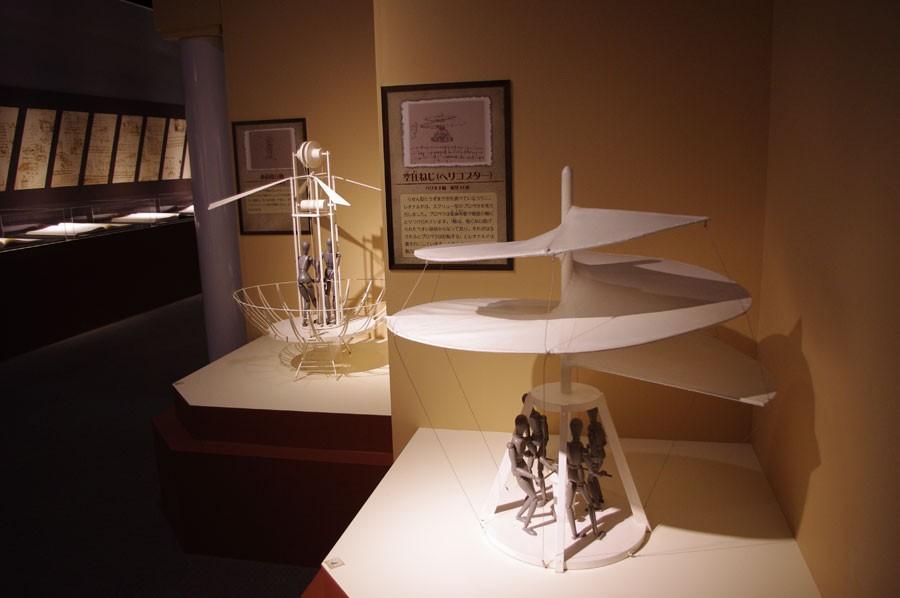 全日空機の尾翼にも描かれていたヘリコプター(空圧ネジ)の模型