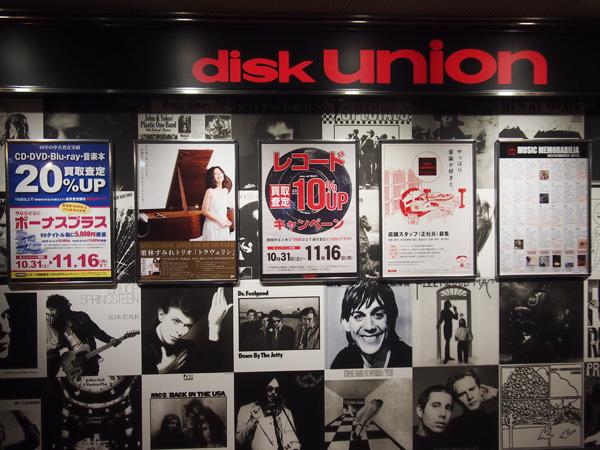 壁にはイベント告知やキャンペーンのポスターなどが