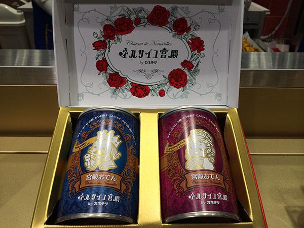 ネルサイユ宮殿の「宮殿おでん」は1缶500円