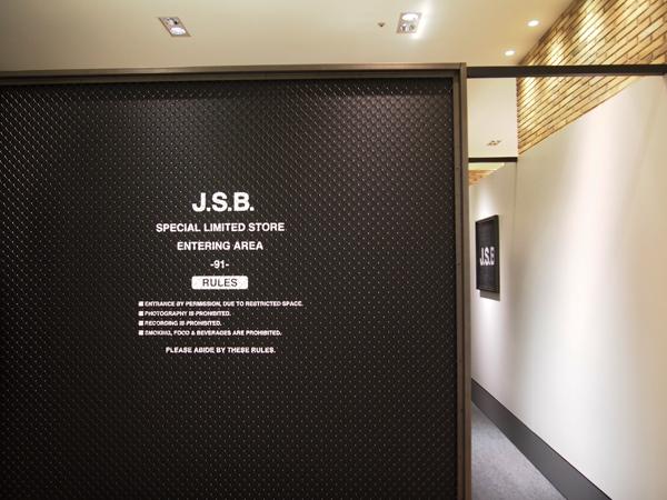 アパレルショップ[ J.S.B.]入口