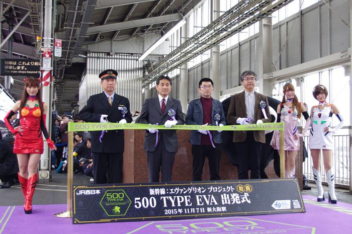 出発式の後におこなわれたテープカット(7日・新大阪駅)
