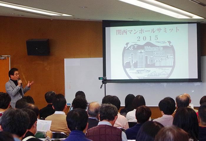 「より身近に感じてもらえれば」と神戸市建設局・畑惠介局長