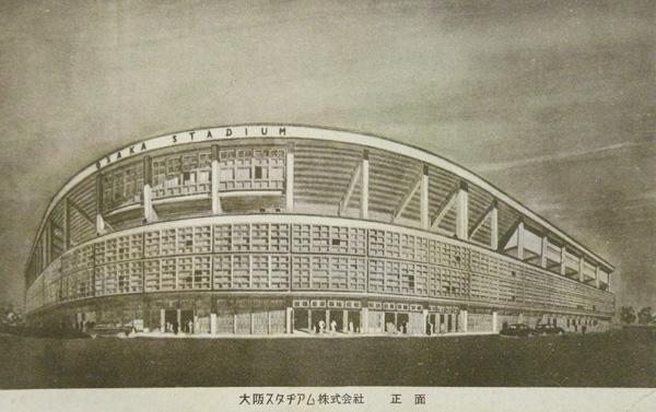 1950年9月12日、難波駅周辺の旧専売局工場跡地にできた大阪球場