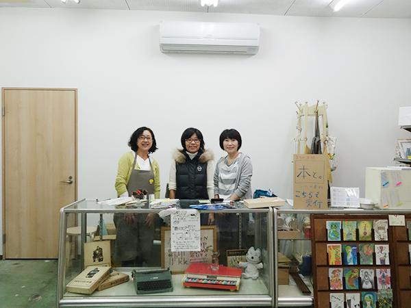 左からスタッフの楠本朋子さん、七島倫恵さん、石原真喜子さん