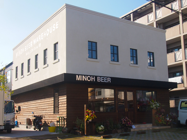 [MINOH BEER WAREHOUSE]外観
