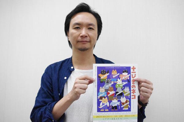 俳優だけでなく、演出家としても活躍する長塚圭史