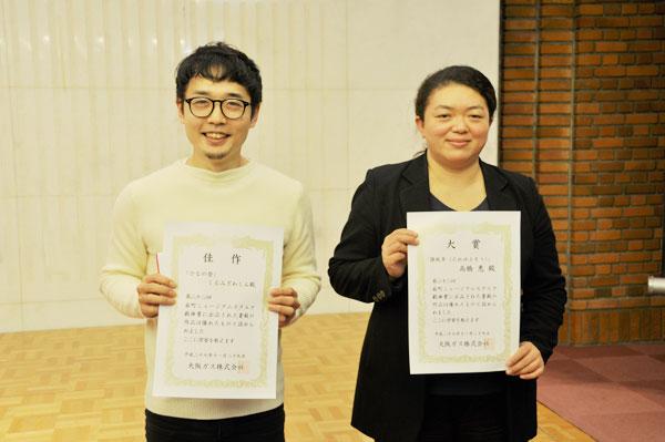左から『ひなの砦』に出演した三田村啓示(空の驛舎)、高橋恵