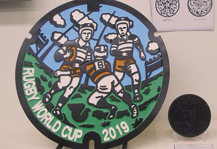 2019年に神戸で開催されるラグビーW杯のデザインマンホール