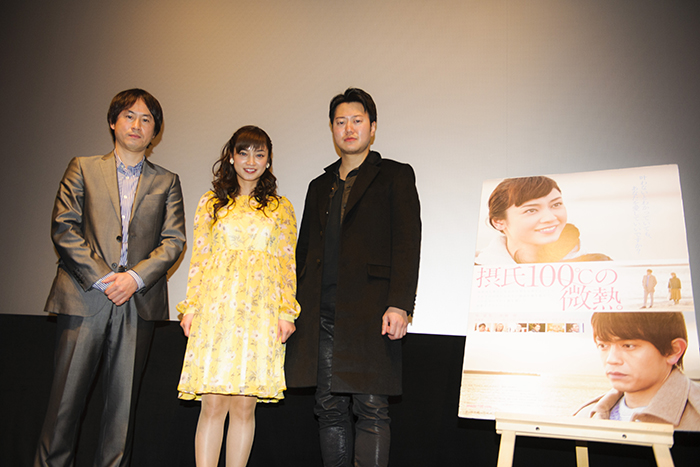 左から岡本浩一監督、平愛梨、遠藤要