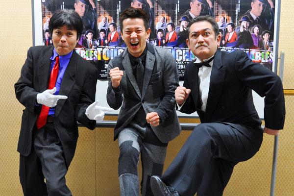 (左から)「羽曳野の伊藤」に扮装した久保田浩、西川忠志、後藤ひろひと