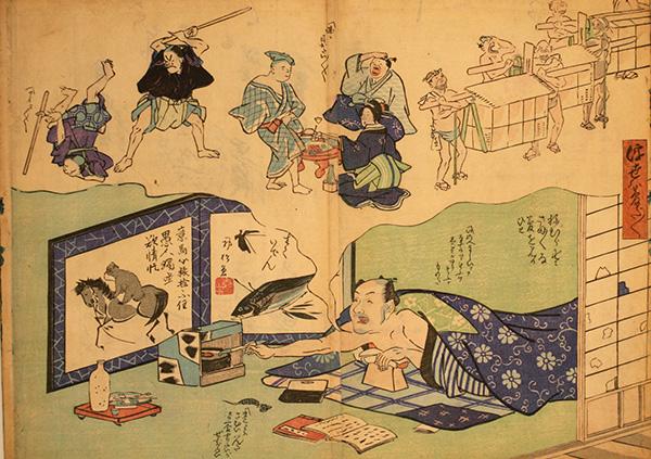 浮世ハ夢だ夢だ 作者不詳 慶応期(1865〜68) 所蔵/京都国際マンガミュージアム