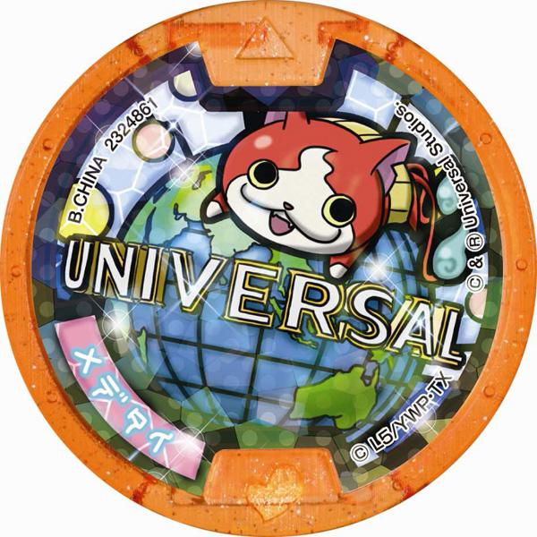 ユニバーサル・スタジオ・ジャパン オリジナル妖怪メダル ©L5/YWP・TX