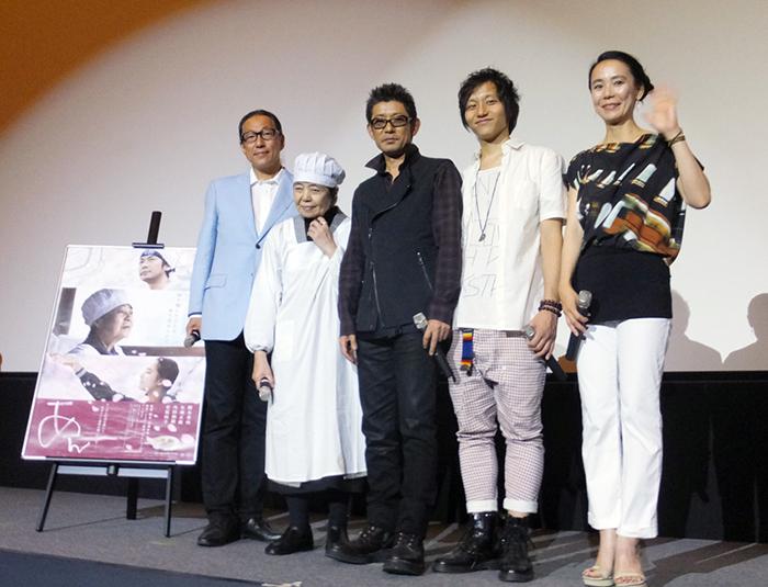 左から、原作者・ドリアン助川、樹木希林、永瀬正敏、兼松若人、河瀬直美監督