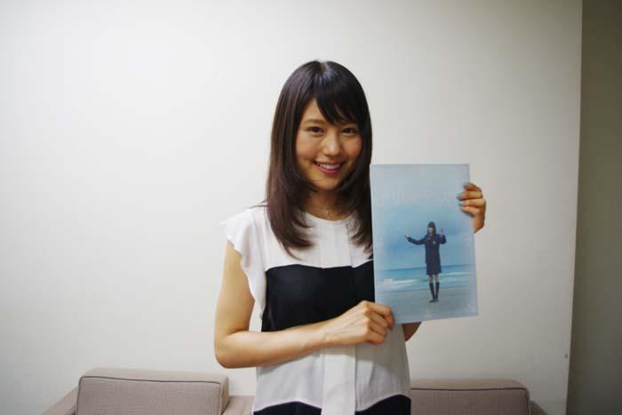 エルマガジン社を訪れた女優・有村架純