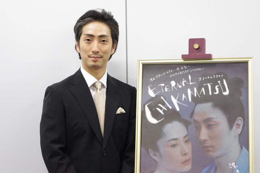 舞台『ETERNAL CHIKAMATSU -近松門左衛門「心中天網島」より-』に出演する中村七之助