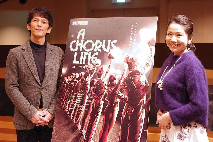 田邊真也(左)と町真理子