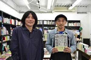 二人店長の山下さんと松本さん、手にしているのは初書籍となる4月1日発売『わたしがカフェを始めた日』。