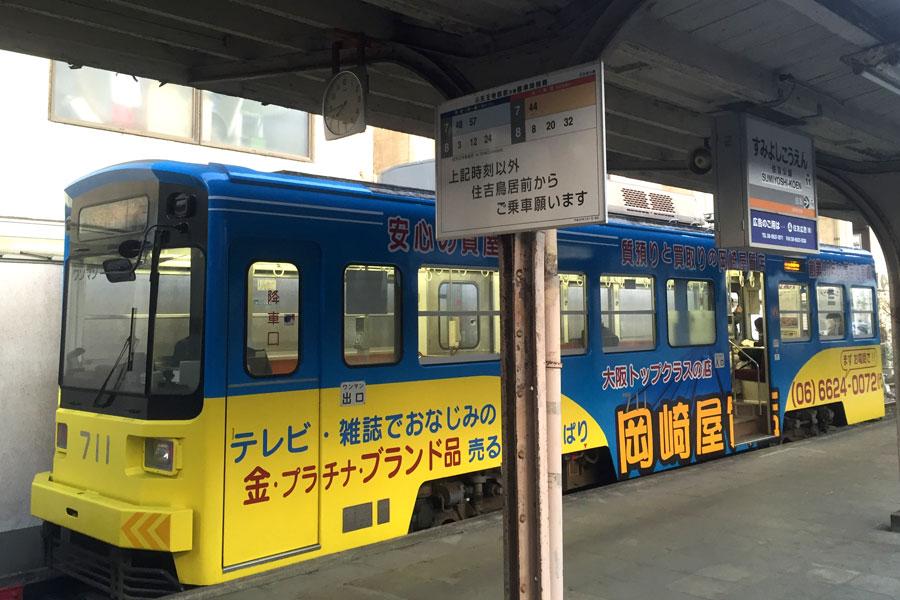 平日は朝の8:24が終電という、日本一終電の早い駅