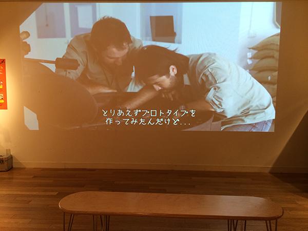 「マルゥ」が誕生するまでのストーリーを収めたムービーや、かわいいアニメーションも上映。座って観ることができる