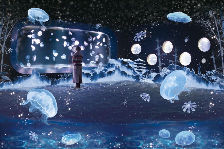 「冬を楽しむインタラクティブアート『雪とくらげ』」はクラゲゾーンにて終日楽しめる