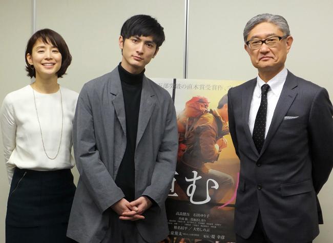 左から、石田ゆり子、高良健吾、堤幸彦監督