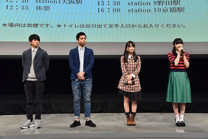 左から、井上拓哉、中山義紘、清井咲希(たこやきレインボー)、鎮西寿々歌