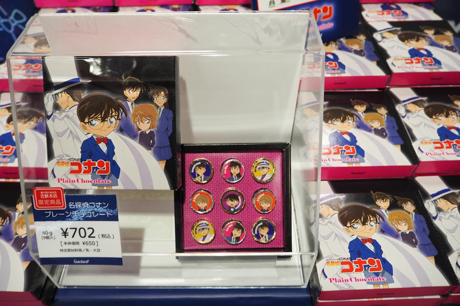 名探偵コナン プレーンチョコレート 702円