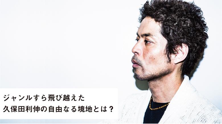 uemura_top