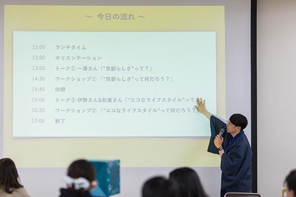 ファシリテーターはgreenz.jp編集長の兼松佳宏さん。greenz.jpは、「ほしい未来」をつくるためのヒントを発信するウェブマガジン。アイデアとアイデアをつなげるイベントを各地で開催する