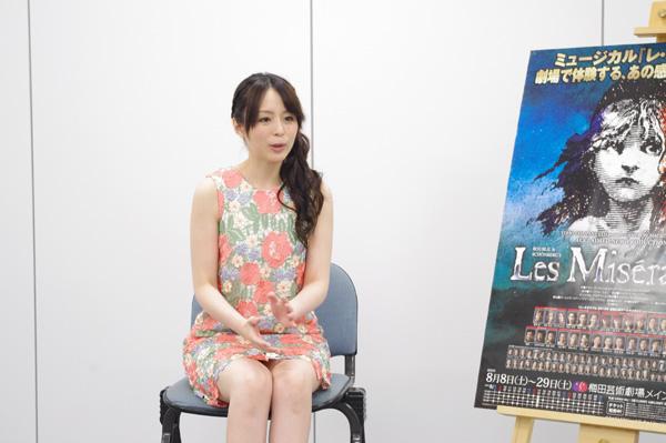 エポニーヌ役を演じる平野綾