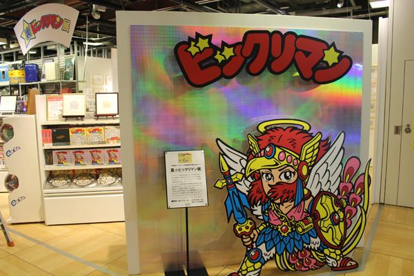 大阪で開幕した『裏☆ビックリマン展』(17日・大阪市内)