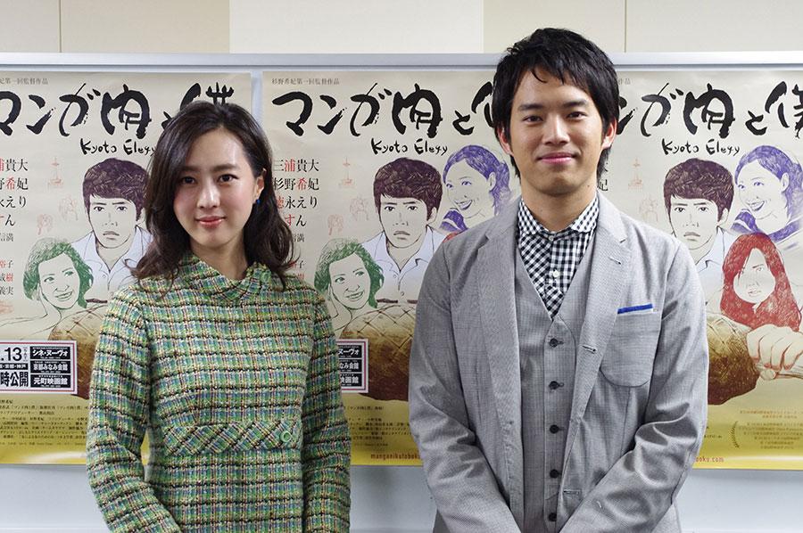 記者会見には主演の三浦貴大も登場した