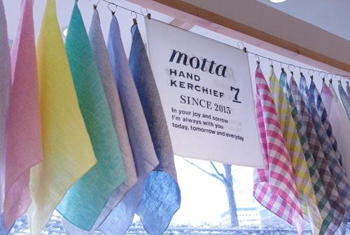 ハンカチの「motta」