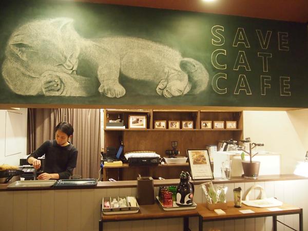 コーヒーと猫に癒やされる時間がゆったり流れます