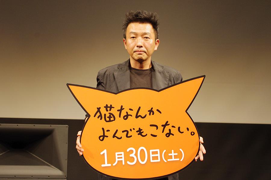 映画『猫なんかよんでもこない。』の山本透監督