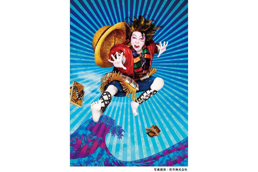 スーパー歌舞伎II(セカンド)『ワンピース』、初演時のイメージビジュアル