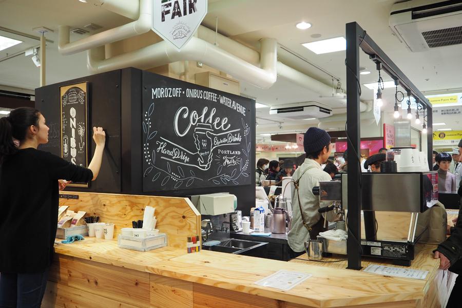 「スタンプタウンコーヒー」(提供は東京のパドラーズコーヒー)