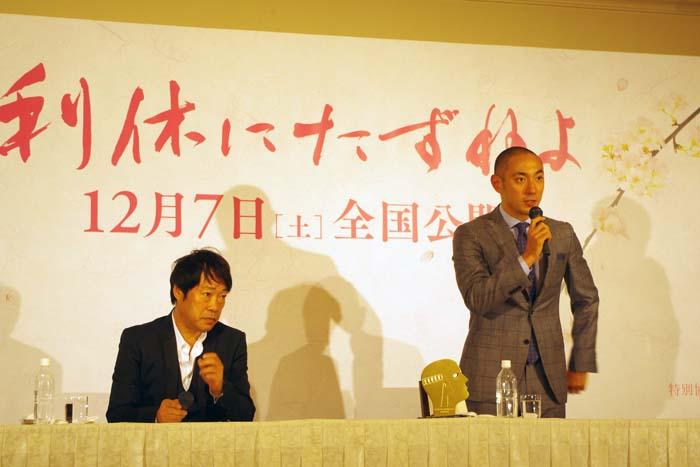 会見を行った田中光敏監督(左)と主演の市川海老蔵