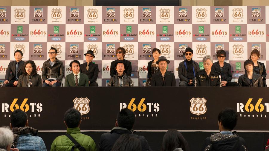 東京で行われた記者会見のようす