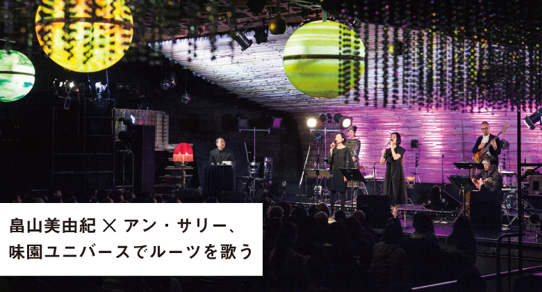 rootsshow仮_top