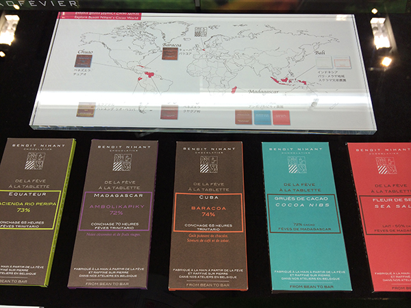 ブノワ・ニアンのクーベルチュール エクアドル73%(45g)1,944円など、ビーン・トゥ・バー(カカオ豆から作ったチョコレートバー)は、9種類