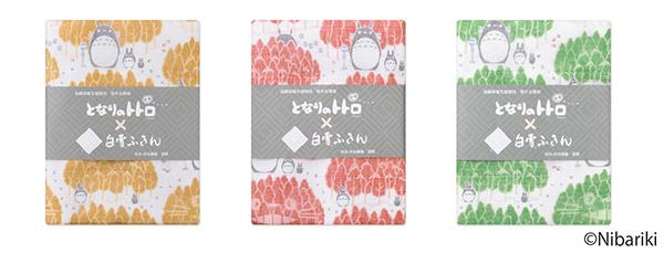 イエロー、オレンジ、グリーンの3色を展開、各756円。ほかに手ぬぐい1,404円もあり。白雪ふきん(オンラインショップ・本店ギャラリー)と、どんぐり共和国のみで販売