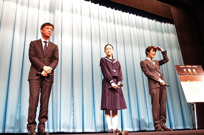 左から、成島出監督、藤野涼子、佐々木蔵之介