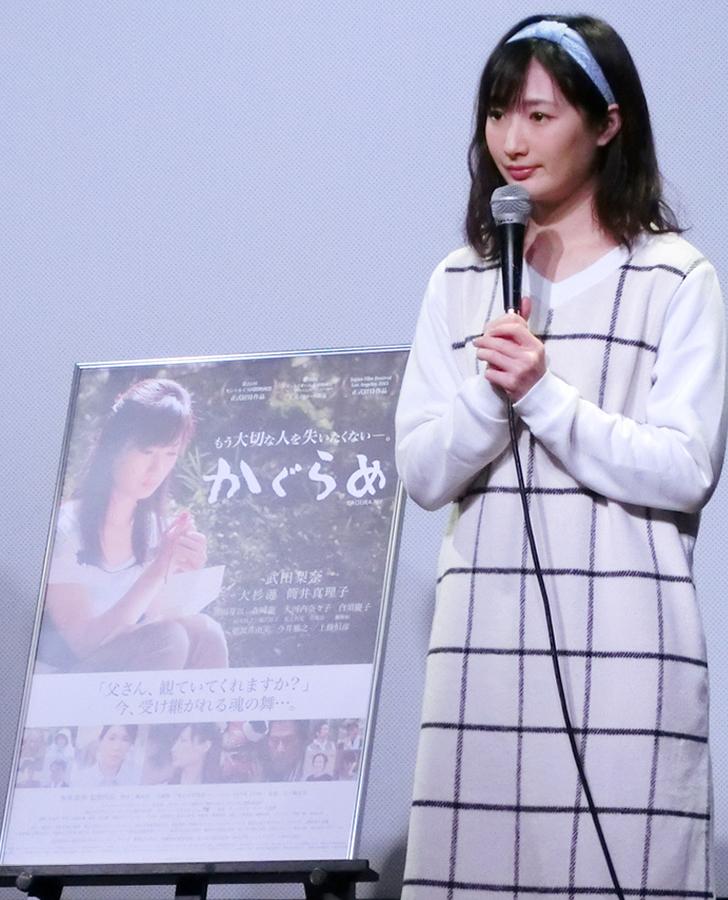 大阪「第七藝術劇場」での舞台挨拶に登場した武田梨奈
